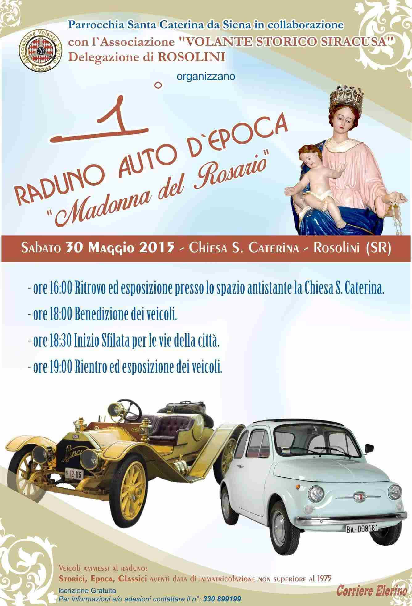 """A Rosolini il 1° Raduno di Auto d'Epoca """"Madonna del Rosario"""""""