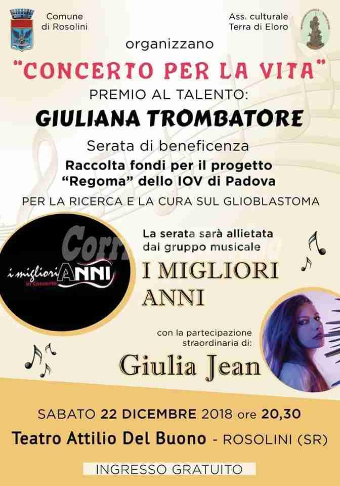 """Sabato 22 dicembre: """"Concerto per la vita: Premio al talento Giuliana Trombatore"""""""