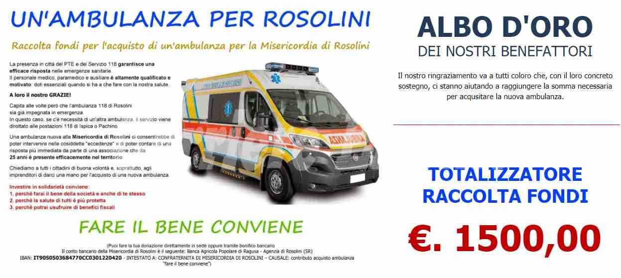 La Misericordia di Rosolini apre una raccolta fondi per l'acquisto di un'autoambulanza